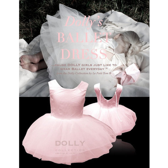 Baby Pink Ballet Dress