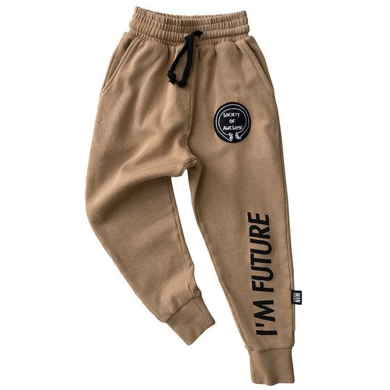 I'm Future Track Pants