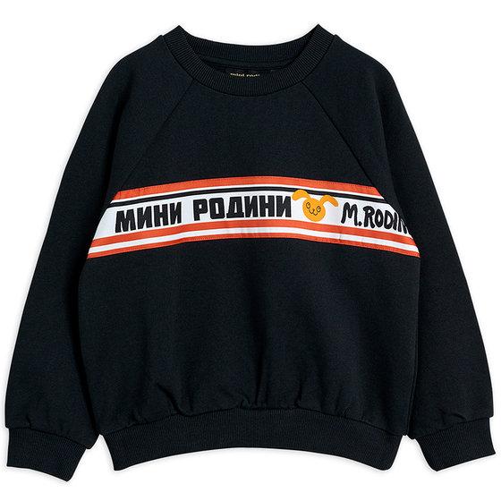 Black Moscow Sweatshirt