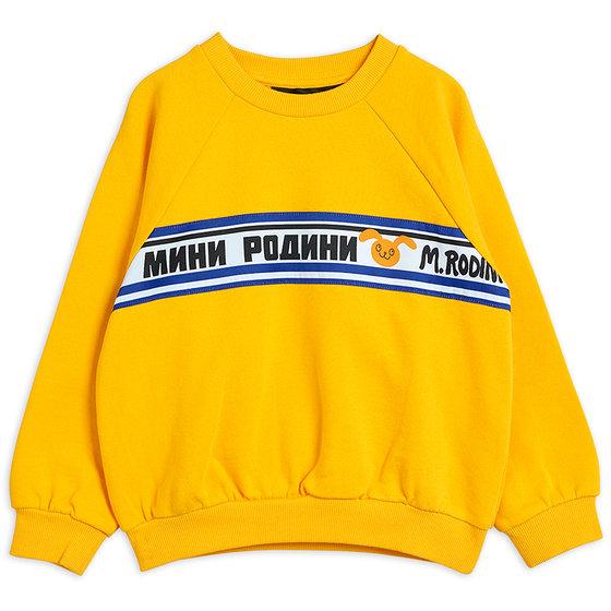 Yellow Moscow Sweatshirt