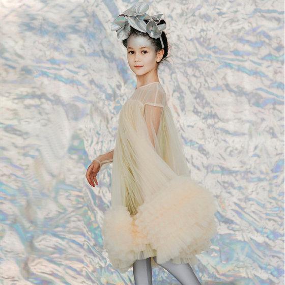 Girls Melody Dress