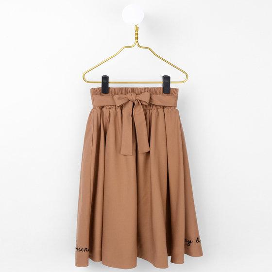 New Season: Isidora Long Skirt
