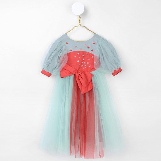 Kiri Dress