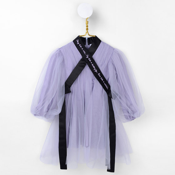 New Season: Lilac Elison Dress